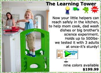 The Learning Tower